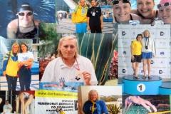 Змагання з плавання серед ветеранів «Відкритий чемпіонат Донбасу»