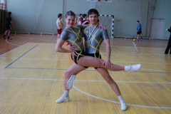 Чемпіонат України зі спортивної аеробіки серед дорослих