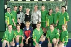 Чемпіонат України з гандболу серед жіночих команд Вищої Ліги